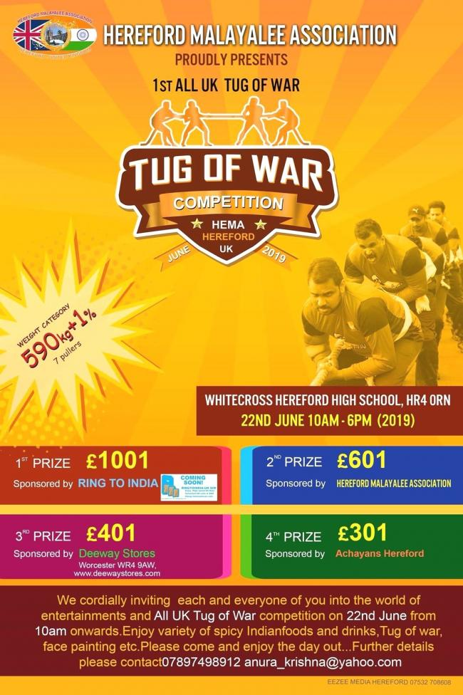 A tug of war competition will be held at Whitecross High School this weekend.
