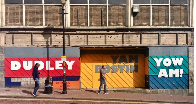 Paint Dudley a project produced by Fused Magazine in partnership with CoLab Dudley and Creative Black Country.