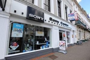Hereford's Sony Centre on Broad Street is set to close. 1717_5001.